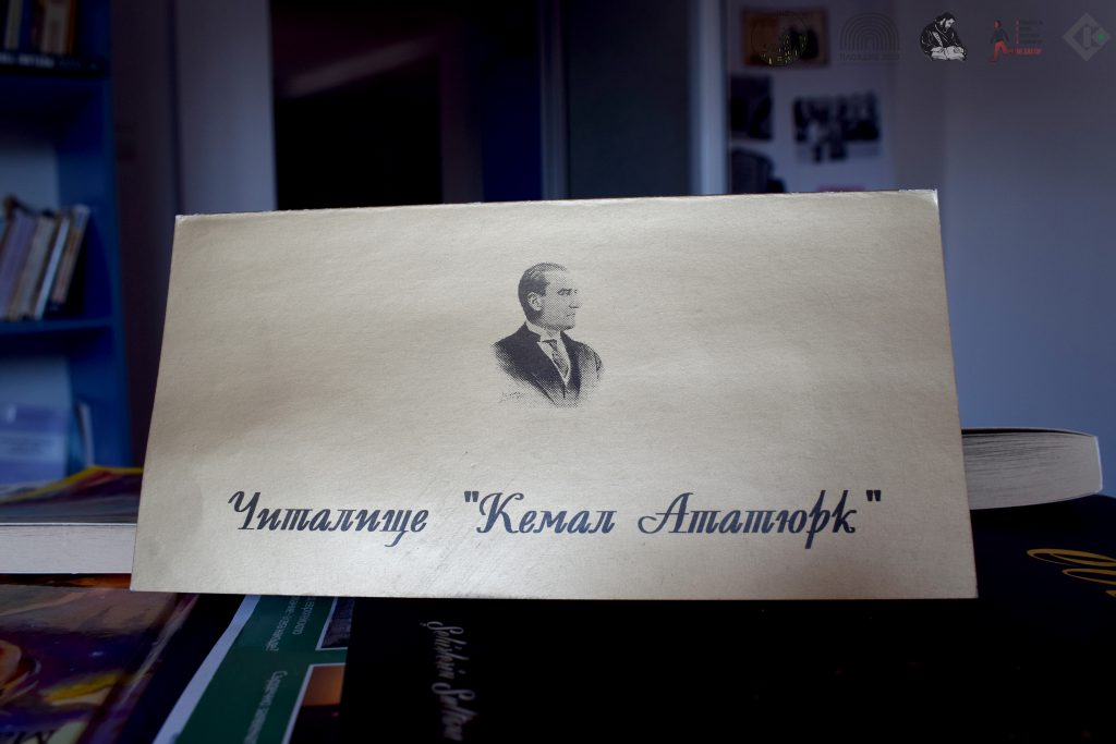 Chitalishte Mustafa Kemal Atatürk – 2003