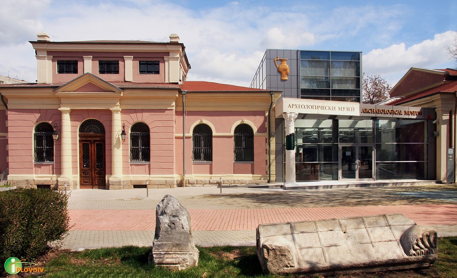 Regional Archeological Museum