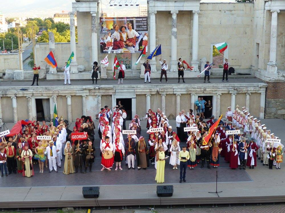 XXIV International Folklore Festival, Plovdiv, 2018