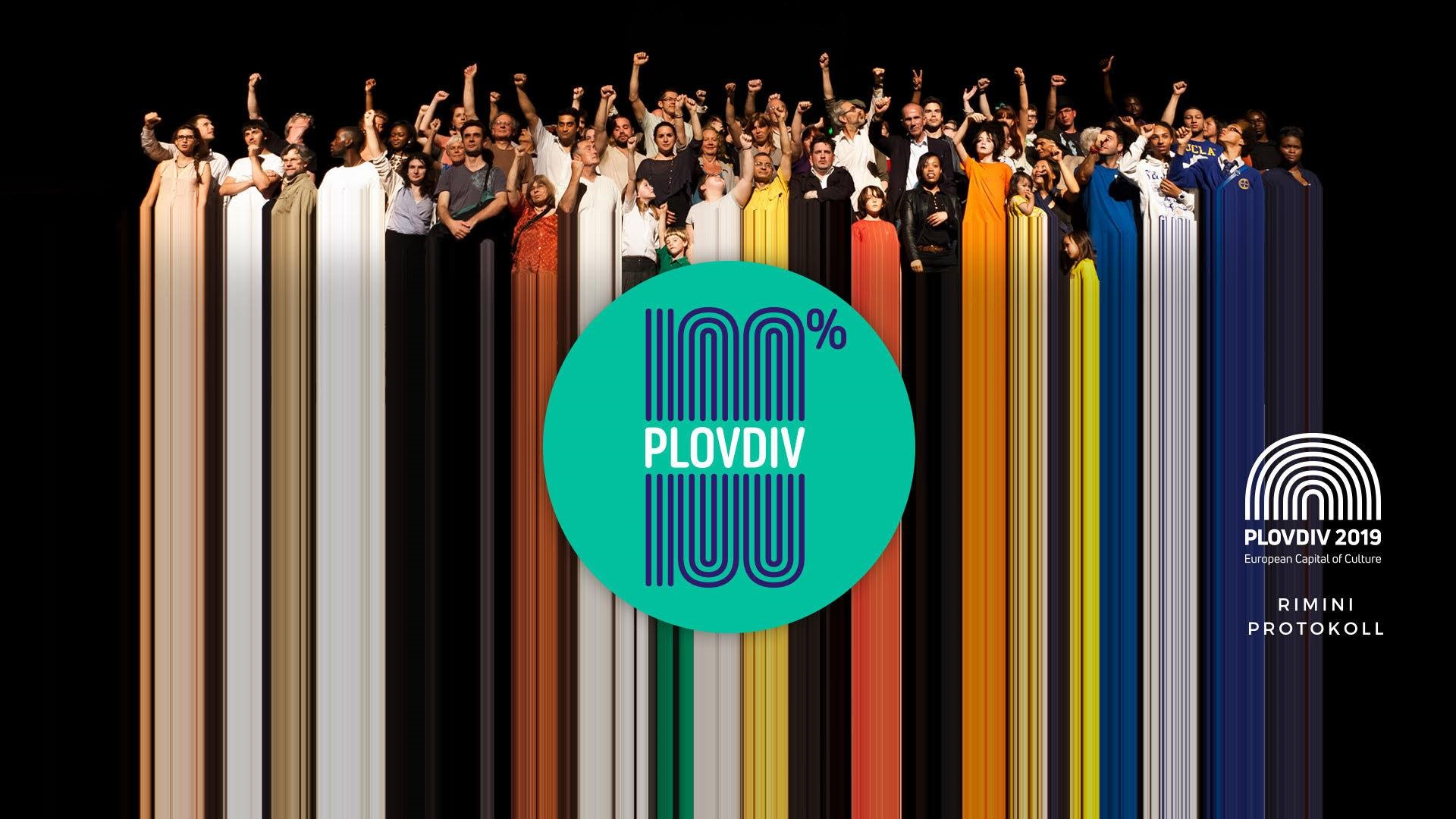 Documentary theatre represents the statistical data of Plovdiv