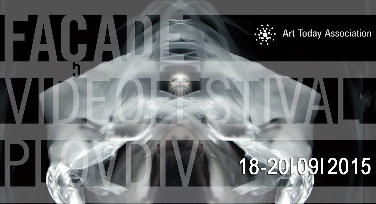 6th Edition FAÇADE VIDEO FESTIVAL