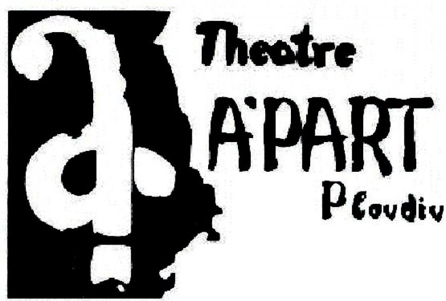 "Театър ""Апарт"""