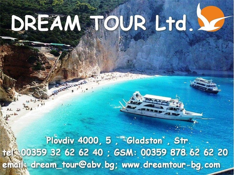 Dream Tour LTD | visitplovdiv com