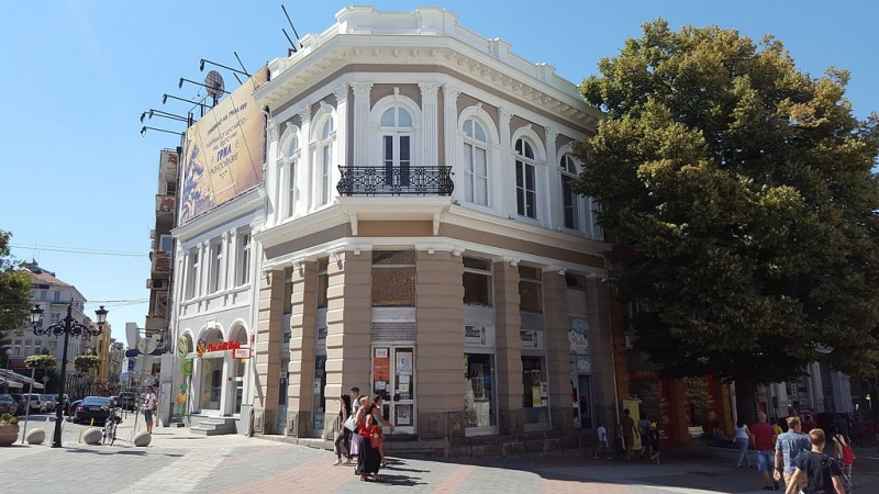 Ancient Plovdiv Municipal Institute is now selling online tickets with Eventim