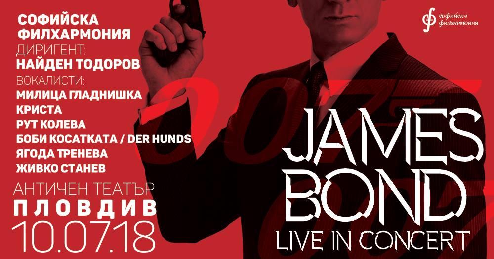 JAMES BOND LIVE IN CONCERT
