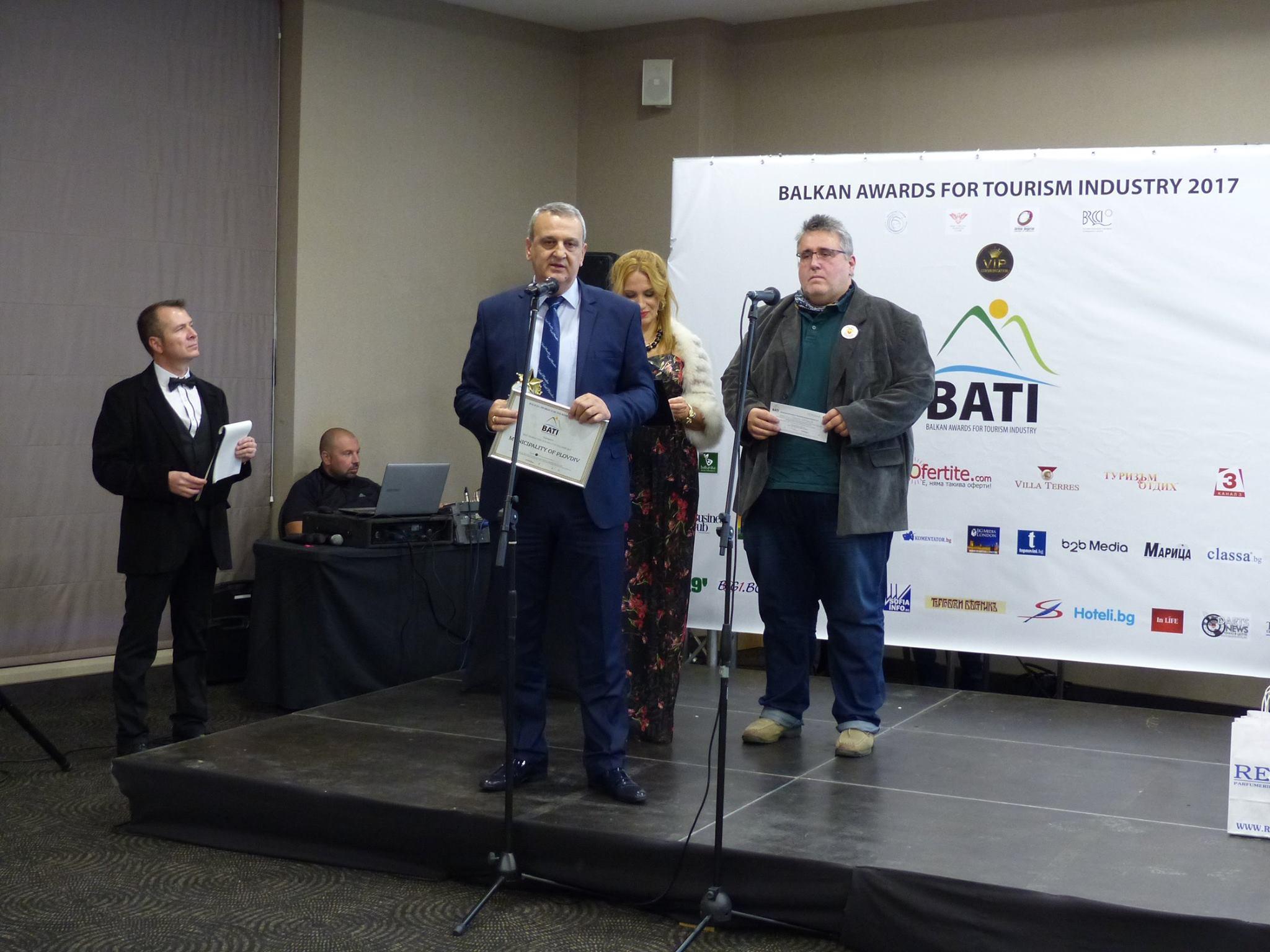 """Пловдив с приз за """"Най-успешна маркетингова стратегия в туризма за 2017"""""""