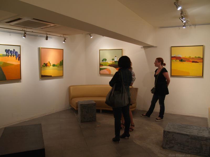 U P.A.R.K. Gallery