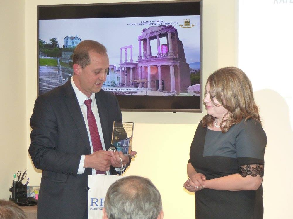 MUNICIPALITY OF PLOVDIV GAVE AWAY THE FIRST ANNUAL TOURISM AWARDS