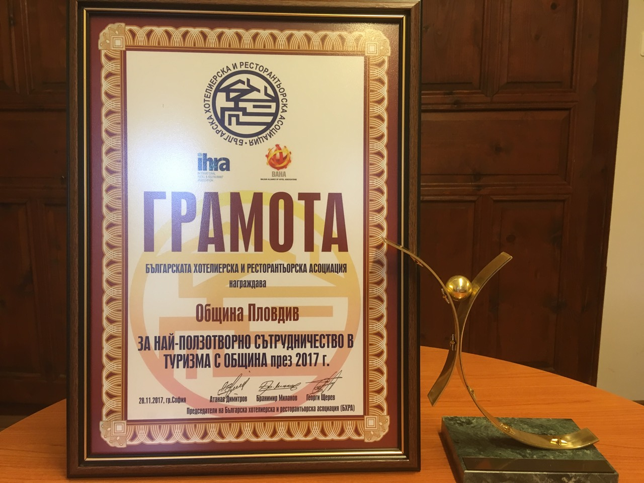 Община Пливдив е призната за най-добър партньор на Българската ...
