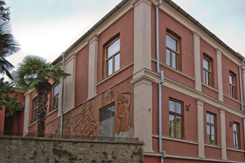 Музеен център за съвременна история