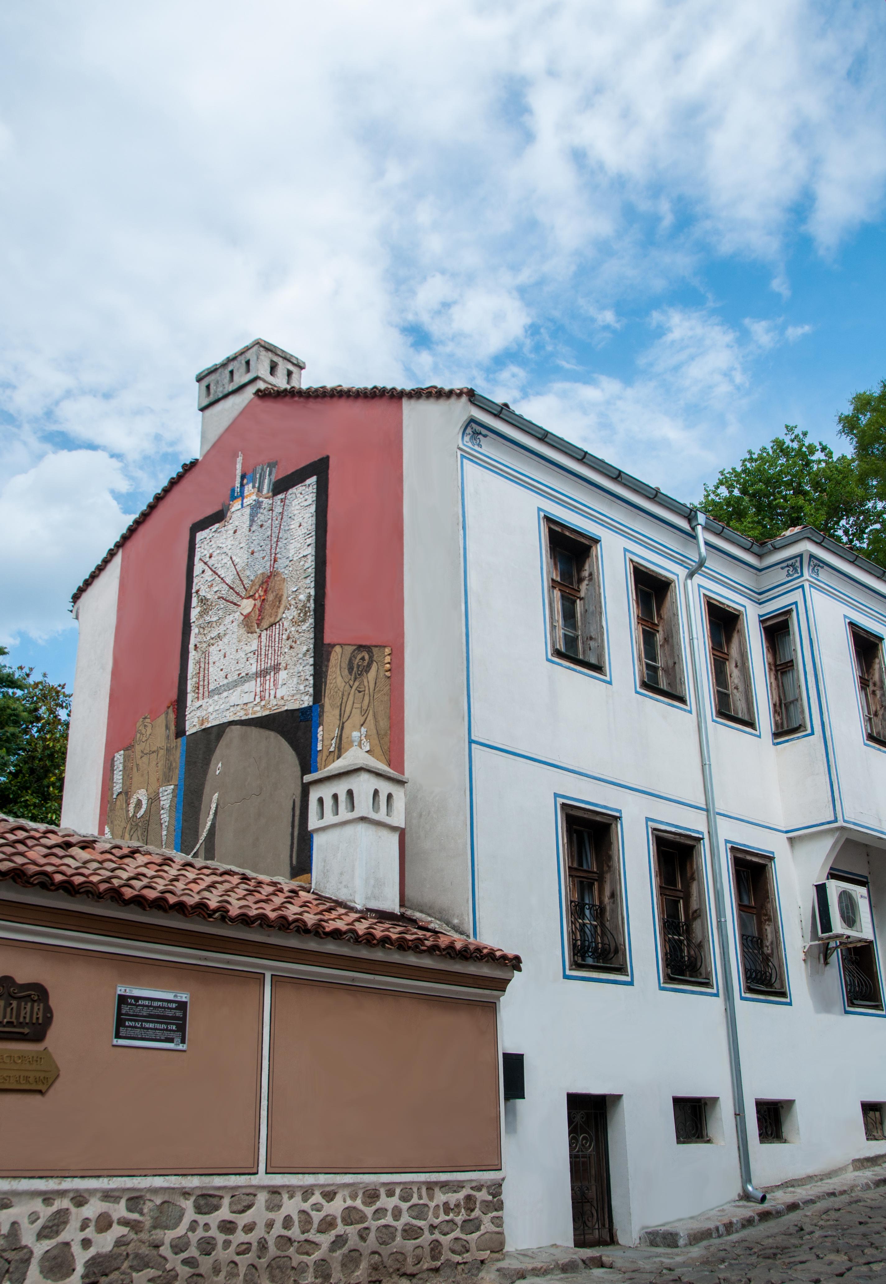 Permanent Exposition Georgi Bozhilov - Slona - City Art Gallery