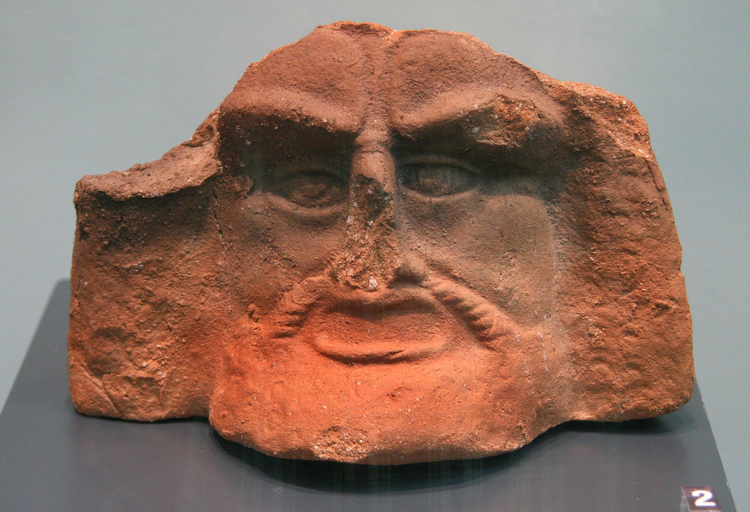 Регионален археологически музей