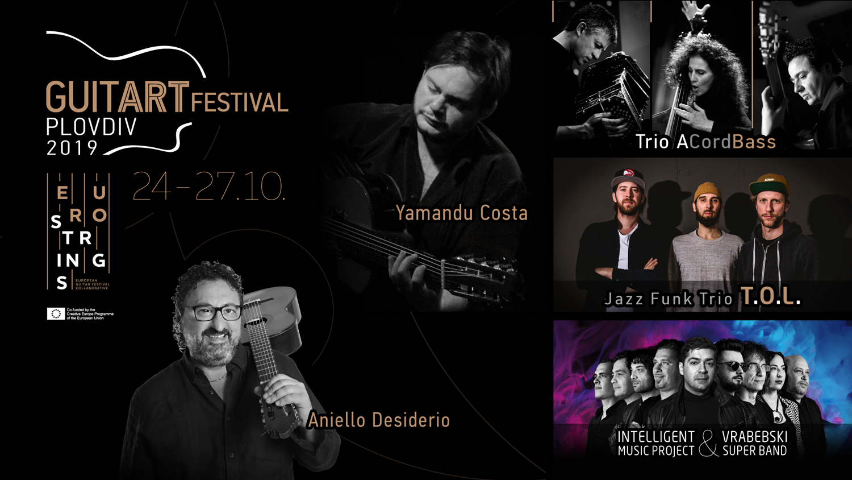 Аниело Дезидерио открива GuitArt фестивал в Пловдив