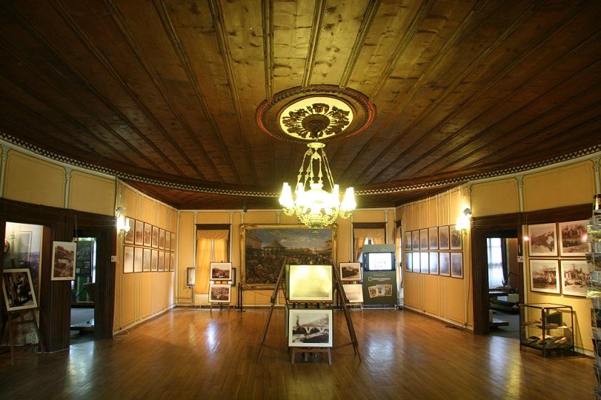 Регионален етнографски музей