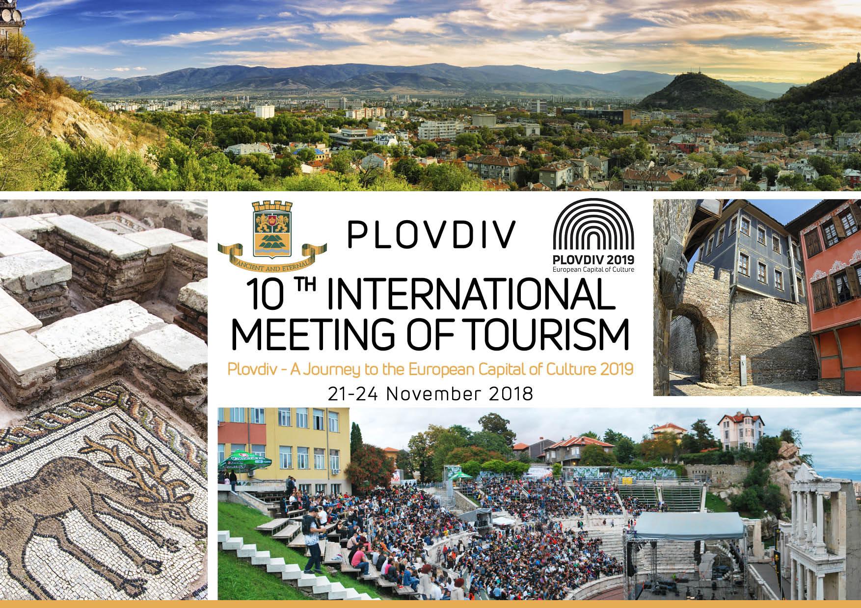 Започва 10-тото юбилейно издание на Международната среща по туризъм