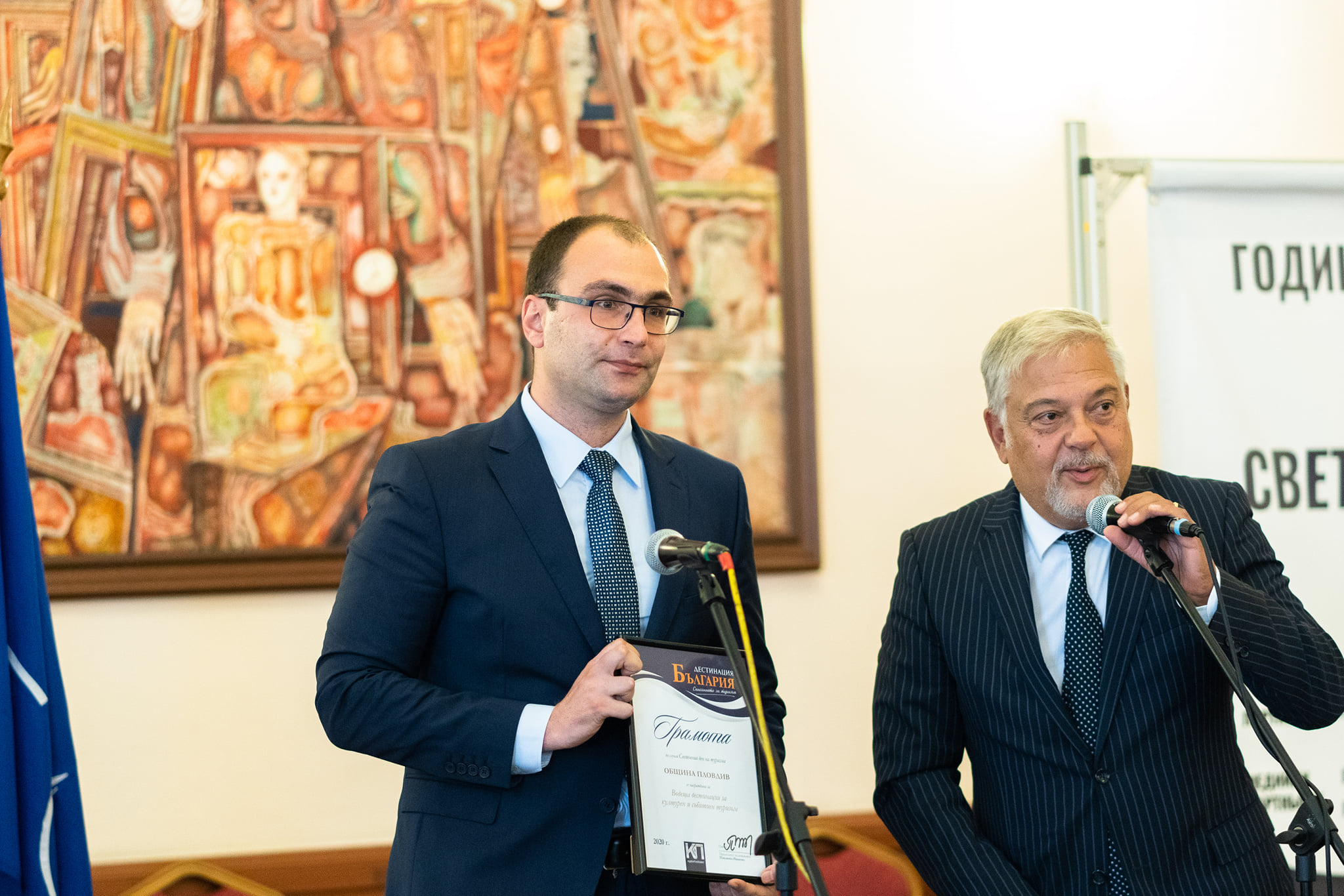 """Plovdiv receives award for """"Leading destination for cultural and event tourism"""""""