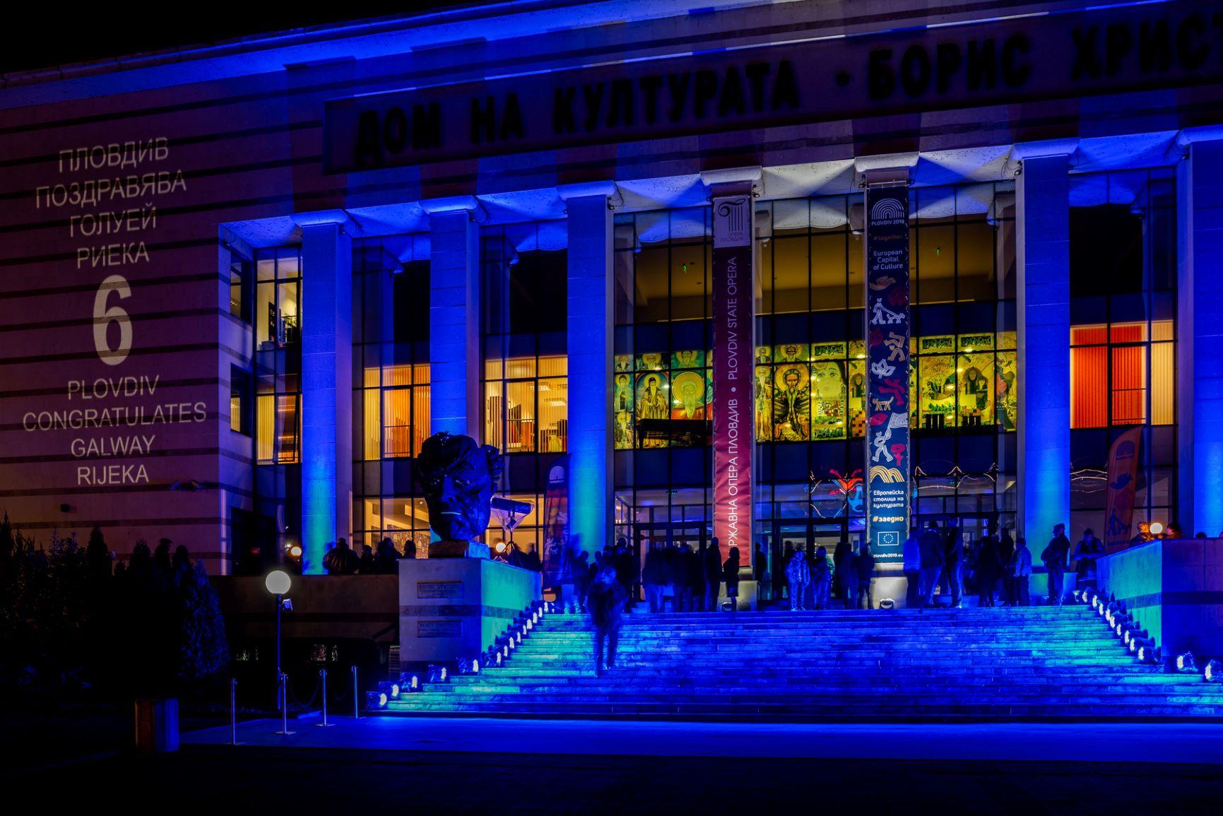 Кметът Здравко Димитров: Пловдив остава завинаги Европейска столица на културата