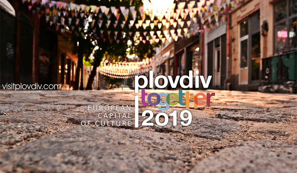 "Brussels to Plovdiv 2019: ""Keep up the good work"""