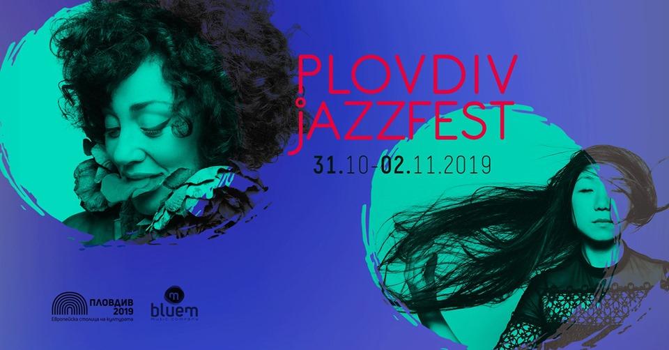 Пловдив джаз фест 2019: Концерт на Мария Жоао и Линда Мей Хан О