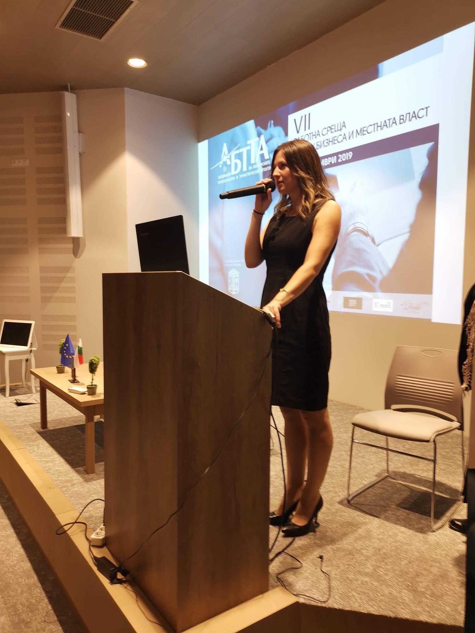 Пловдив участва в национален форум, посветен на сътрудничеството в туризма