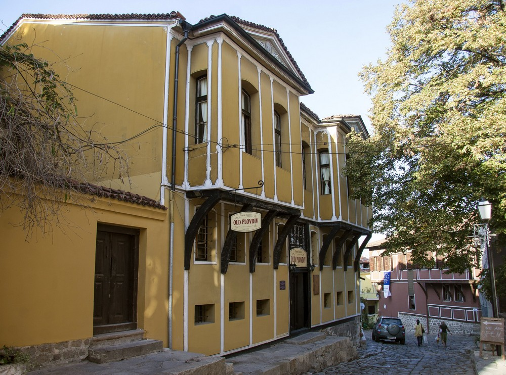 "Guest House ""Old Plovdiv"""