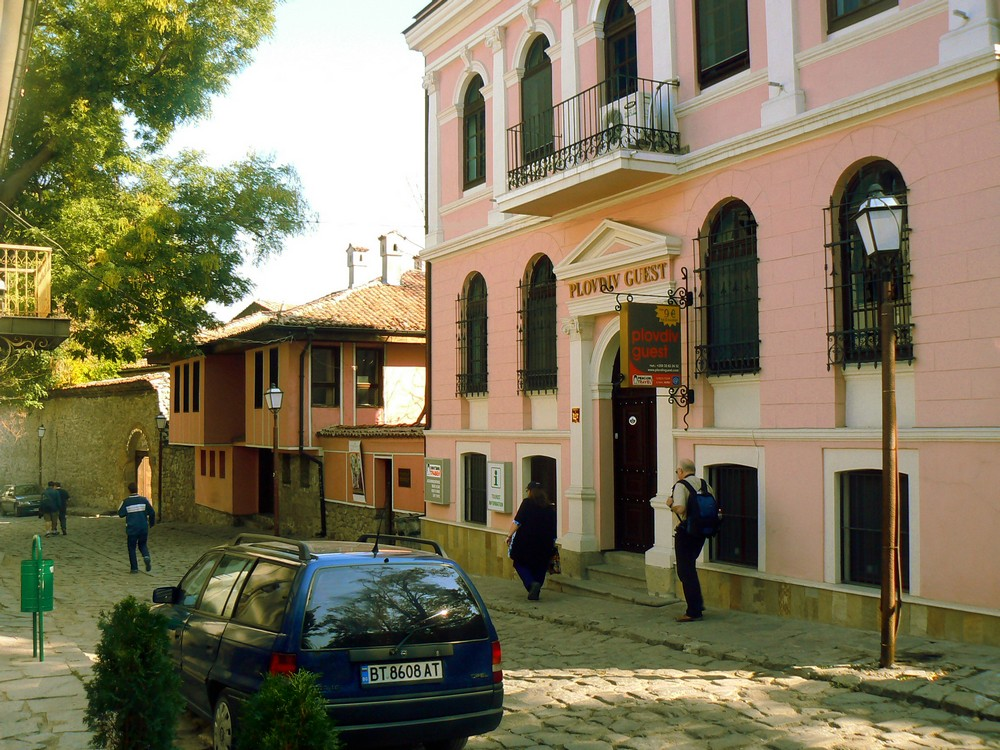Plovdiv Guest House