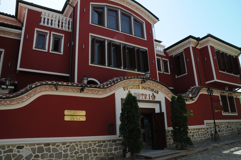 """Residence """"Old Town"""""""