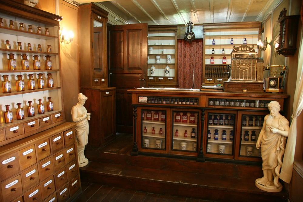 Pharmacy Museum Hippocrates