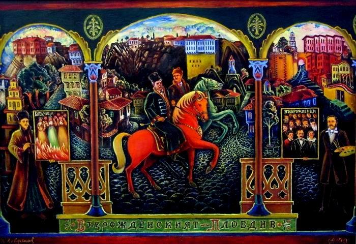 Expositions Tsanko Lavrenov and Mexican Art