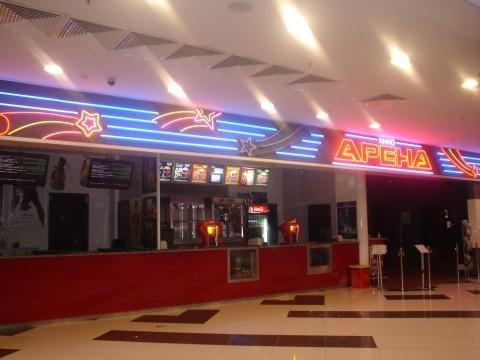 Cinema аrena Flamingo Plovdiv Visitplovdivcom