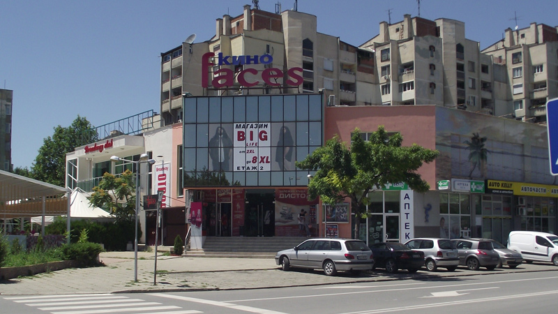 "Кино ""Фейсис"" - Пловдив"