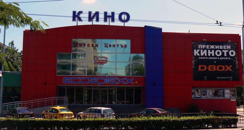 ECCOPLEXX Cinema