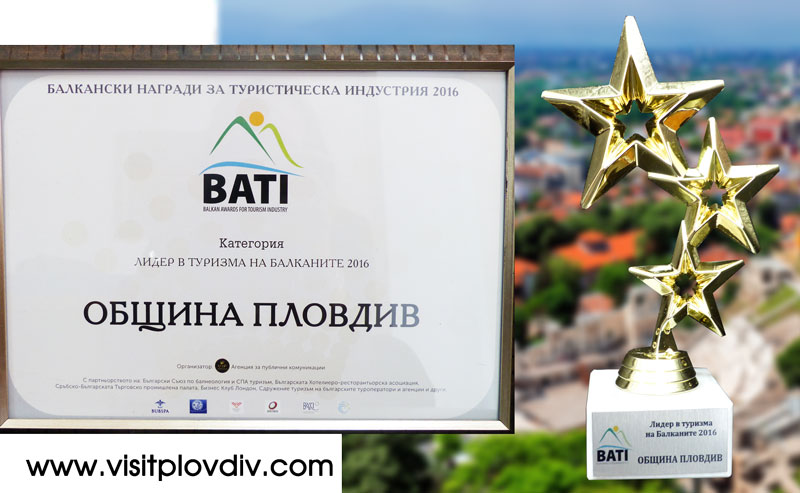 Plovdiv Got the Award Balkan Leader in Tourism 2016