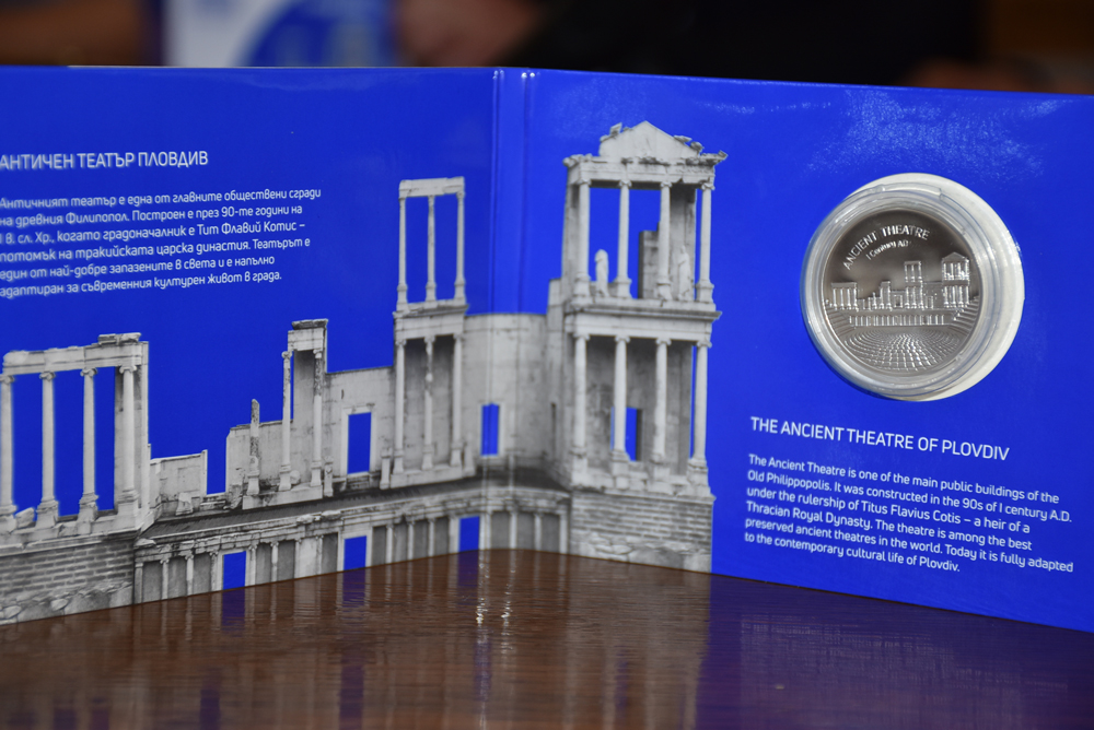 Колекция от медали запечатва историческите емблеми на Пловдив
