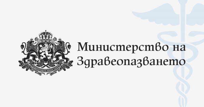 Здравният министър издаде нова заповед за ограничителните мерки в страната