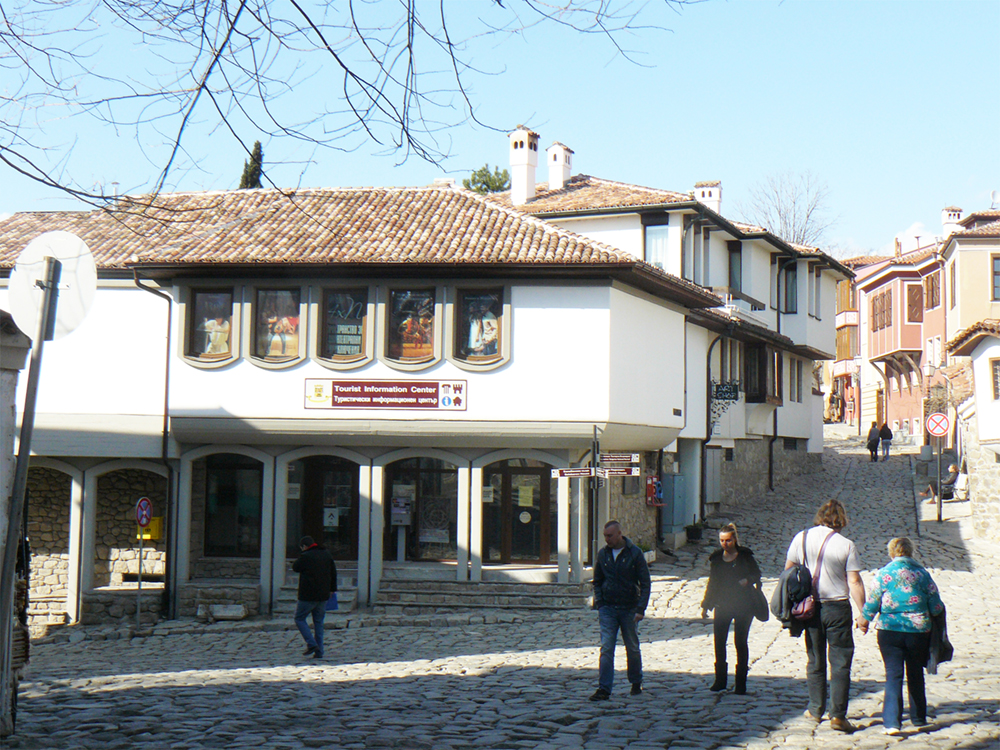 Tourist Information Plovdiv